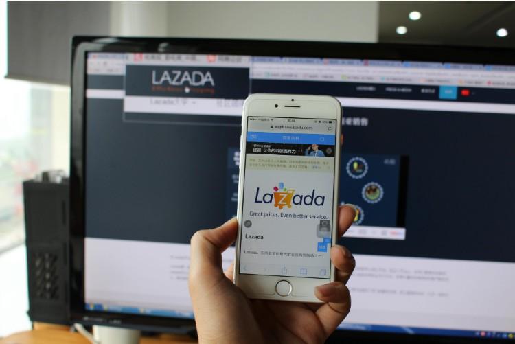 2019第三财季Lazada订单同比增幅达97%