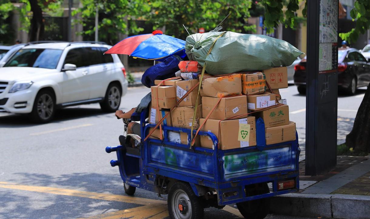 国家邮政局:主要企业人员复工比例达69.2% ,坚决防止聚集性感染_物流_电商报