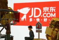 北京市委书记蔡奇到京东调研检查疫情防控与复工复产情况