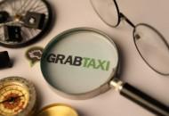 Grab獲得日本三菱日聯金融集團7億美元投資