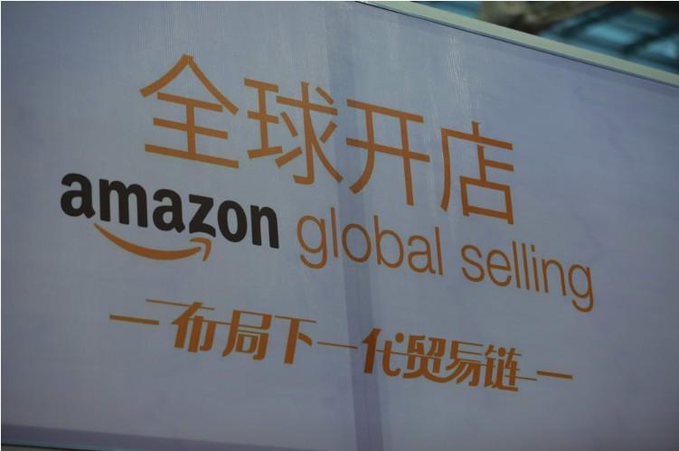 亚马逊全球开店线上直播 疫情期提升卖家运营技能_跨境电商_电商报