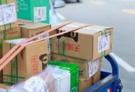 南宁市已复工快递企业150余家 平均日派送包裹约60万件
