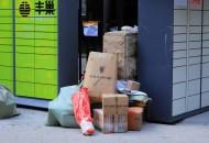江西邮管局:为一线快递员工申请调配口罩等防疫物资