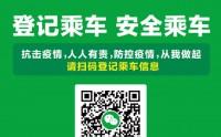 """360发起""""春雨计划"""" 亿元资金扶持中小企业_金融"""