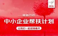 苏宁易购为家乐福中国子公司日常融资提供2亿元