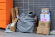 湖北:武汉快递员和外卖员缺口均在2000人左右