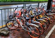 美团推动共享单车消毒规范立项  有望在下个月出台