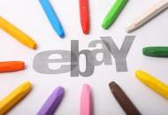 eBay:SpeedPAK暂停意大利部分地区包裹派送