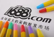 """1688:将正式启动""""源头产地复苏计划——汕头站"""""""