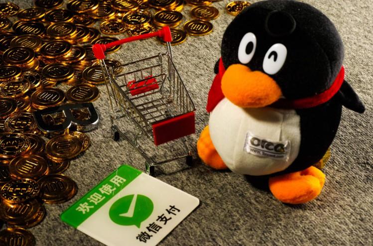 WeChat Pay HK将开通港澳跨境移动支付_金融_电商报