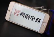 Shopify宣布加入天秤座协会 为平台商家提供更好支持