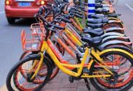 北京公布共享单车运营情况  摩拜日均骑行83.9万次排第一