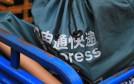 上海:快遞企業網點復工率達90.72%