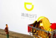 """小桔租车推出""""0元用7天""""的租车服务 计划投入1万辆车"""