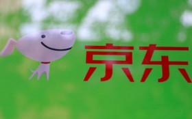 """京東超市開通茶葉產品""""綠色通道"""" 為商家提供政策傾斜"""