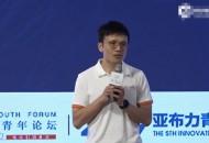 货拉拉CEO周胜馥:业务量已恢复20%,不裁员也不降薪