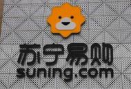苏宁拼购:订单量同比增长866% GMV增长2061%