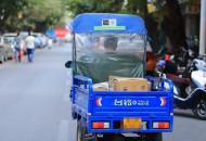 国家邮政局等三部门印发合作框架协议 共推农产品流通现代化