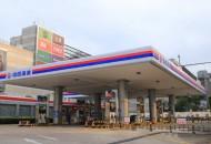 小桔车服与58金融合作提供加油优惠