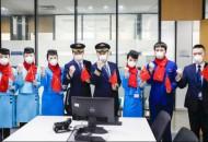"""厦门航空近2万员工全部接入企业微信  保障战""""疫""""顺利"""