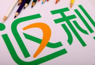 返利网欲借壳ST昌九上市 三年计划盈利6亿或不易