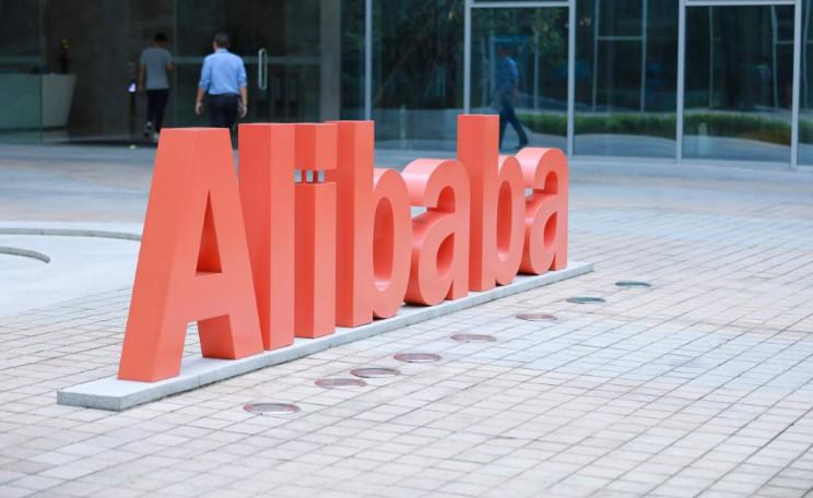 阿里巴巴集团9名高管获晋升 蒋凡、王磊在列_零售_电商报