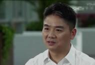 刘强东卸任旗下物流公司总经理一职