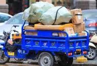 邮政、快递企业运输防控物资累计8.75万吨、包裹1.76亿件