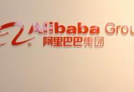 阿里巴巴:阿里云联合钉钉上线国际医生交流平台