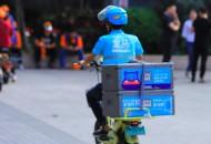 盒马mini在北京新开两店 正式开启全国复制