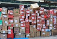 邮政、快递企业累计运输防控物资10.46万吨、包裹1.84亿件
