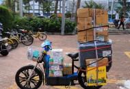 国家邮政局:邮政和快递企业累计运输防控物资11.04万吨