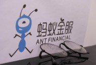 """蚂蚁金服投资充电服务运营商""""简单充"""" 成为第二大股东"""