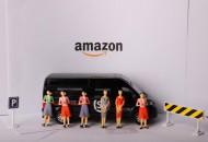 意大利商业货物运输法更新 亚马逊货件配送速度或变慢