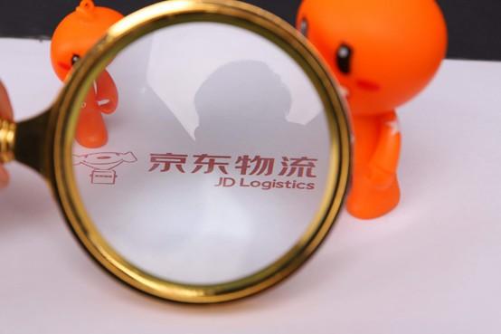 京东���在香港二次上市 市值或冲进互联�|�企业前三!_零售_电商�? title=