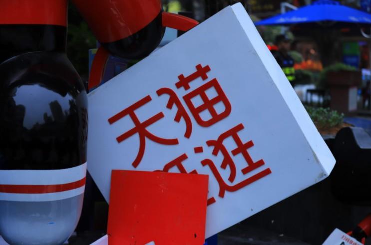 """到家业务爆发�Q�苏宁祭出""""神器"""",巨头角逐新蓝�v_零售_电商�? title="""