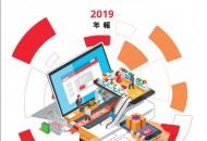 高鑫零售:2019年营收1018.68亿 生鲜电商提前实现全面盈利