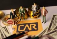 神州租车2019年净利润为0.31亿元  同比缩减89.3%