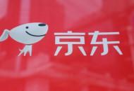 京东宣布未来24个月至多回购20亿美元股票  股价盘前大涨逾6%