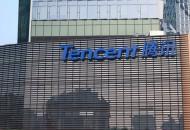 腾讯云今日发布供应链金融智慧服务平台