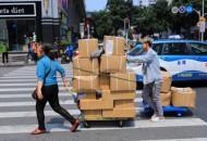 河北政府明确支持邮政快递业发展