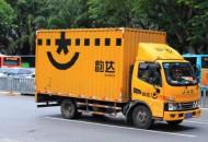 韵达2月快递服务业务收入8.97亿元  同比下降26.48%