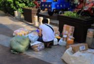 无接触配送落实难  北京多数小区仍未放行快递