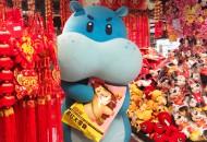 """盒马将在上海重启2020 周末上线""""过年大促"""""""