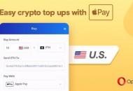 Opera浏览器支持使用Apple Pay购买比特币