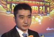 微博发生工商变更 刘运利退出法定代表人
