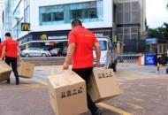 湖北召开邮政快递业复工会议 争取4月全部复工