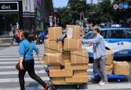 广东省快递企业2月份业务量完成8.2亿件