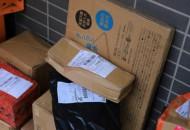 邮政、快递企业运输防控物资累计14.2万吨