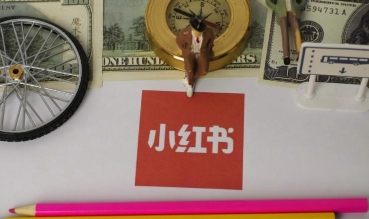 传小红书正在进行E轮融资 估值50亿美元_零售_电商报